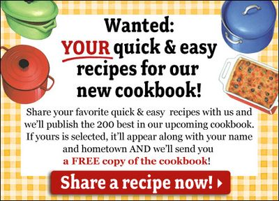 HomepageQERecipes